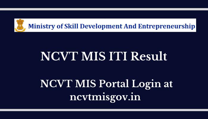 NCVT MIS ITI Result - NCVT MIS Portal Login at ncvtmisgov.in