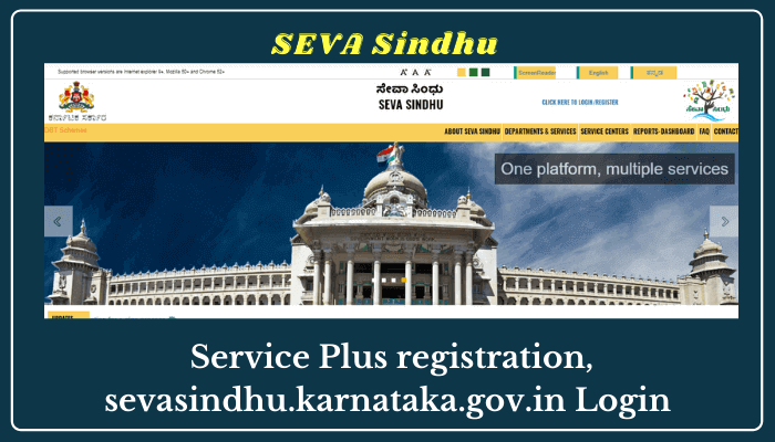 Seva Sindhu | Service Plus registration, sevasindhu.karnataka.gov.in Login