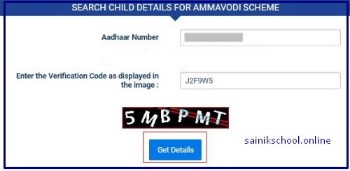 Amma Vodi Beneficiary List or Track Mother Status online