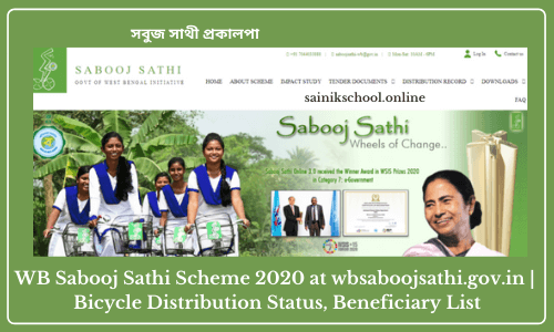 WB Sabooj Sathi Scheme 2020 at wbsaboojsathi.gov.in | Bicycle Distribution Status, Beneficiary List