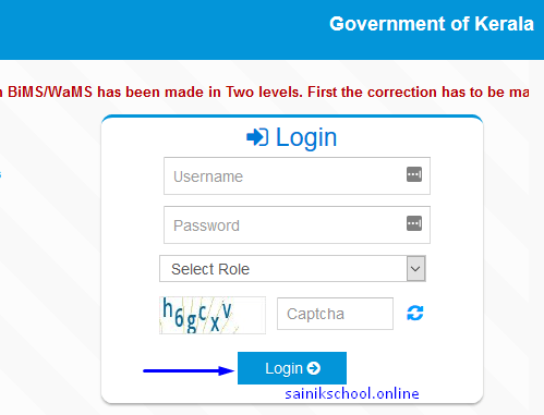 How to Login in BIMS Portal (Bill Information and Management System)?