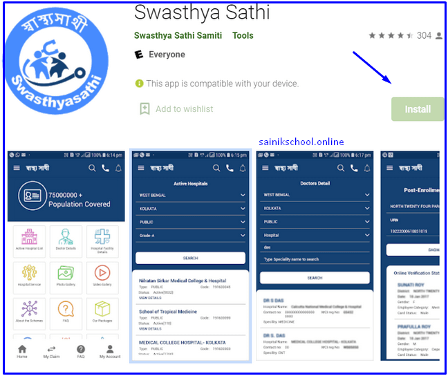 How to Download Swasthya Sathi App
