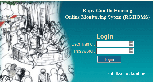 Procedure for RGRHCL Login
