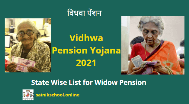 Vidhwa Pension Yojana 2021 State Wise List | विधवा पेंशन